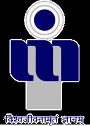 IIITM-Gwalior-Logo-e1406741979820